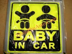 Tem dán sườn xe Baby to