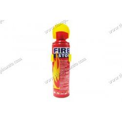 Bình chữa cháy, cứu hỏa khẩn cấp mini 1000ml